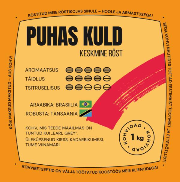 Coffeecup Puhas Kuld oakohv 1 kg